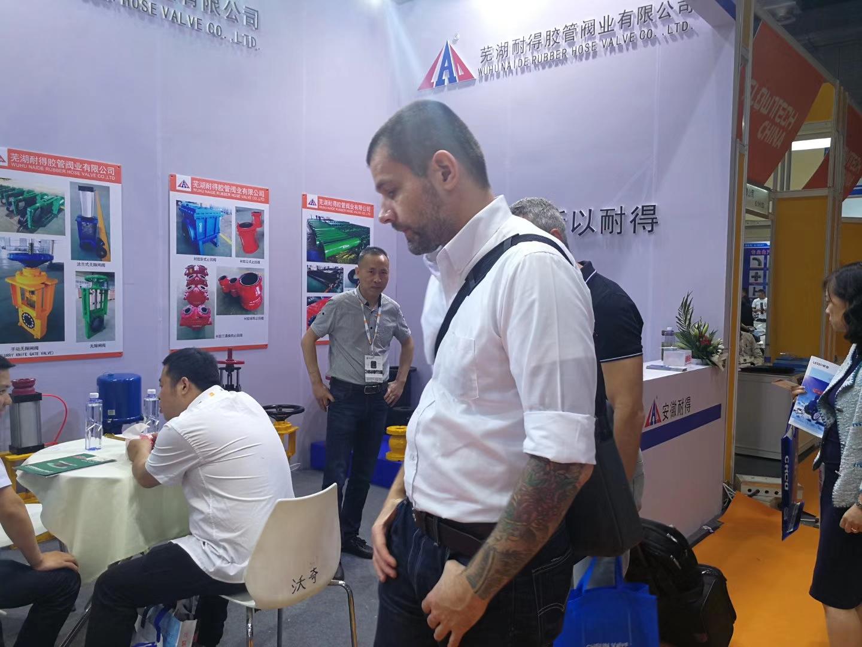 上海国际泵阀展芜湖耐得展厅-1