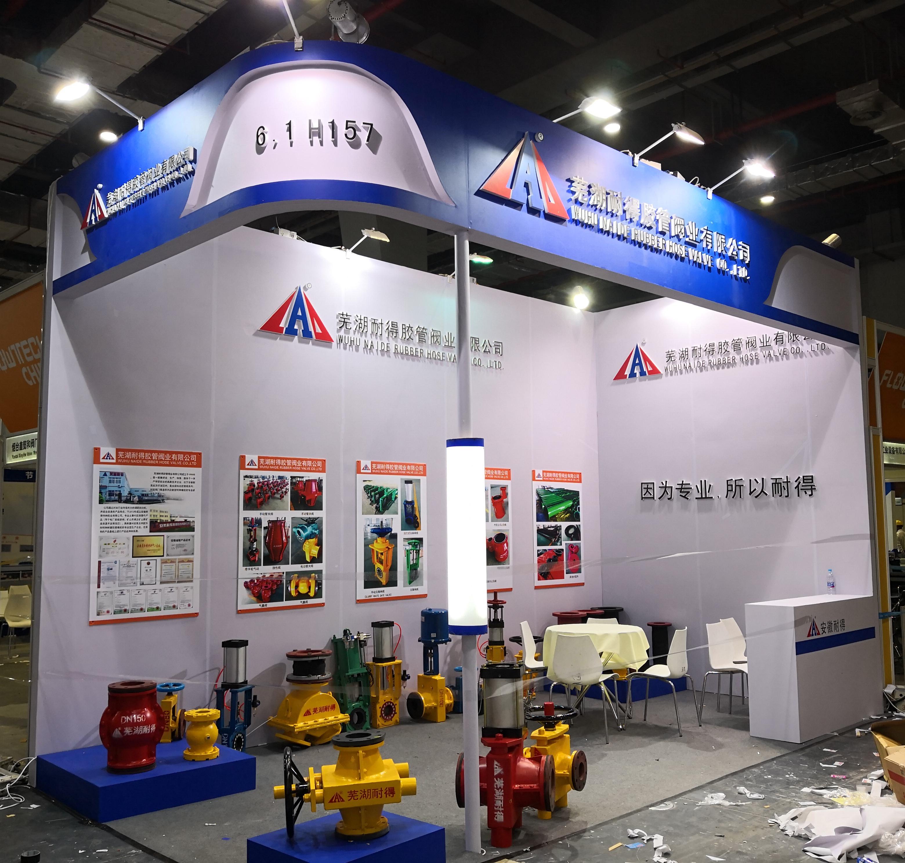 上海国际泵阀展-3