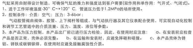 气动调节型胶管阀介绍